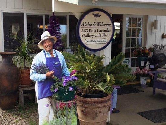 Ali'i Kula Lavender Farm: Welcome to AKL Farms