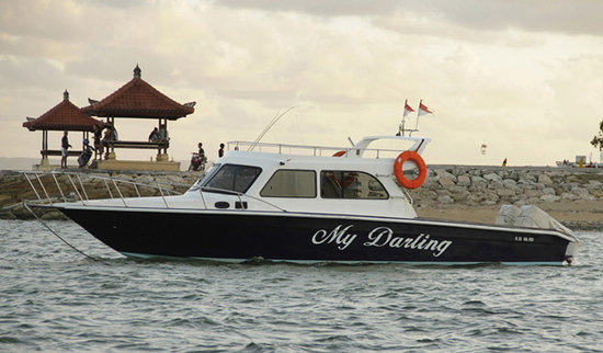 My Darling Boat