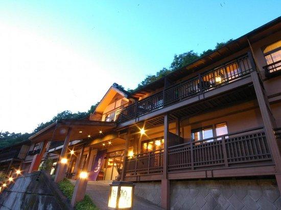 Shima Onsen Kashiwaya Ryokan: Exterior