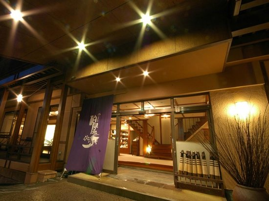 Shima Onsen Kashiwaya Ryokan: Entrance
