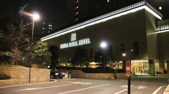 RIHGA Royal Hotel Osaka:                   отель