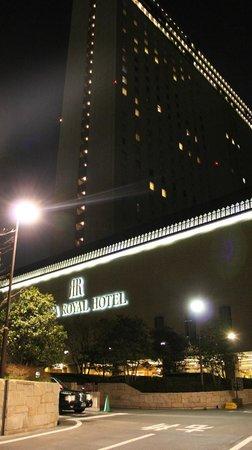 리가 로열 호텔 오사카 사진