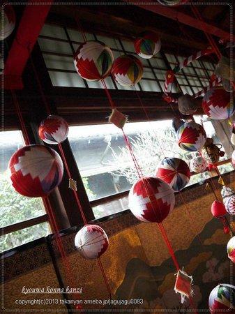 Iizuka, اليابان:                   さげもん飾りがとても綺麗でした。                 