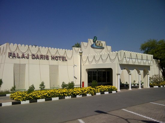 Falaj Daris Hotel: facciata dell'albergo