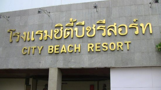 City Beach Resort: hotel name