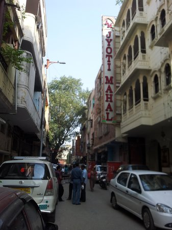 Jyoti Mahal Guest House:                   View as you come from the street