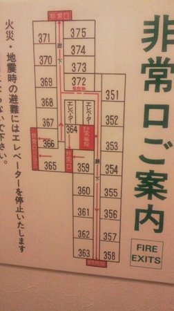 City Park Hotel Hachinohe:                   部屋番号が謎です。