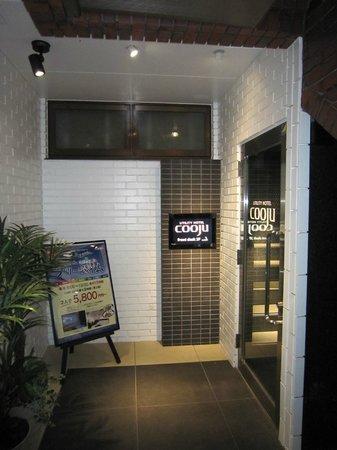 Utility Hotel Cooju :                   ホテル入口