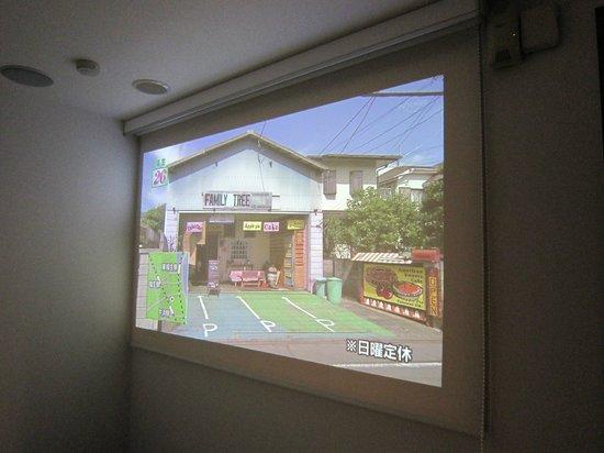 Utility Hotel Cooju :                   ロールスクリーンの大画面