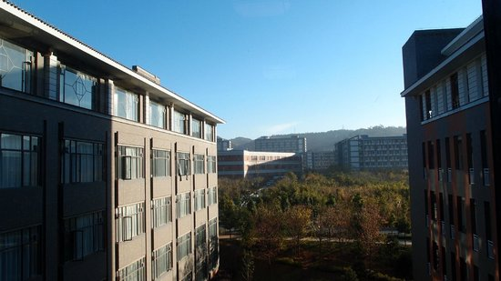 Yunnan Normal University :                   The view from International Chinese Studies building