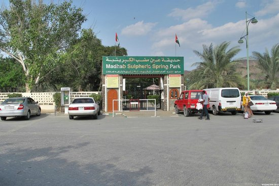 Fujairah, United Arab Emirates:                   Entrance to Park