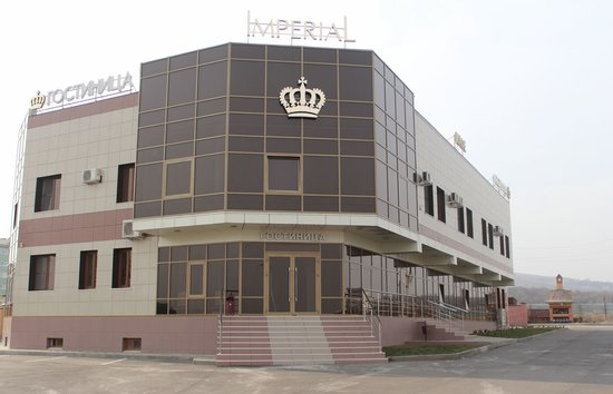 Mineralnye Vody, Russia: getlstd_property_photo