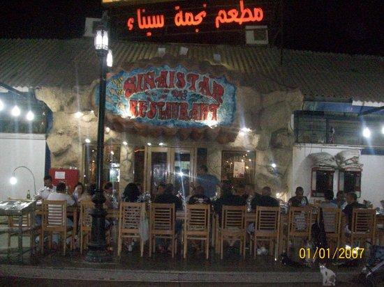 sinai star:                   واجهة المطعم