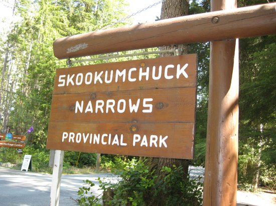 Skookumchuck Narrows Provincial Park: This sign marks the start of the trail to the narrows.