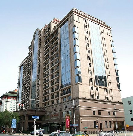 Lee Garden Service Apartment Beijing: hotel
