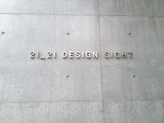 21 21 DESIGN SIGHT :                   21-21