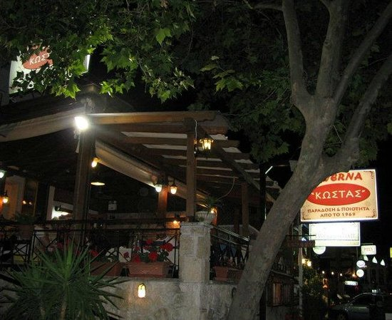 Kriopigi, Grčka: kostas tavern