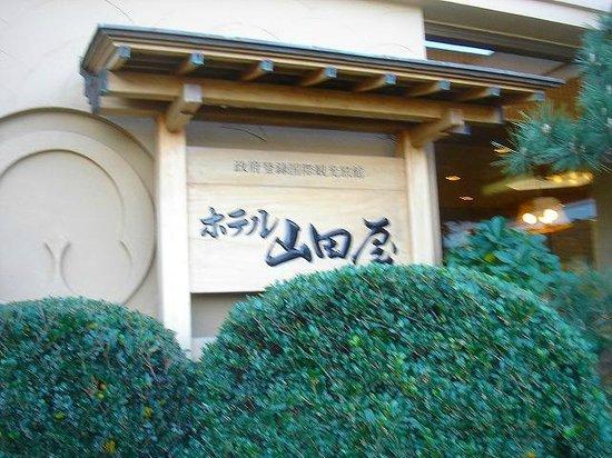 Hotel Yamadaya:                   2