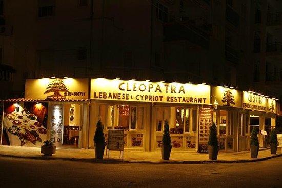 Cleopatra Lebanese Restaurant