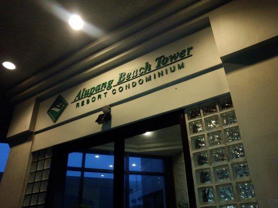 Alupang Beach Tower:                   入り口