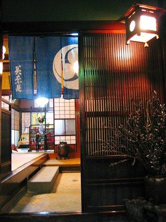 Sumiyoshi Ryokan: Entrance