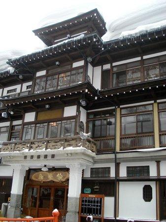Notoya Ryokan:                   建物の外観