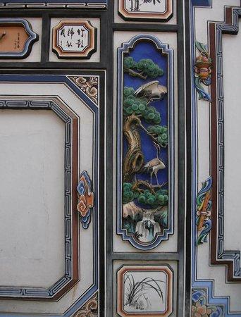 Ancient Architecture of Bai Nationality, Xizhou :                   decorazioni