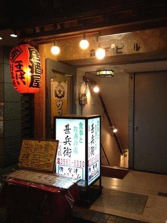Jinbeeichigoten:                   入口