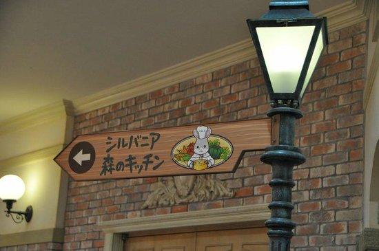 Yokohama World Porters:                   Directional signs to the restaurant