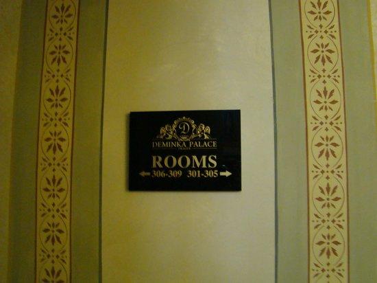 Deminka Palace:                   Номера