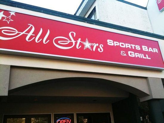 Foto de All-Star Sportsbar & Grill