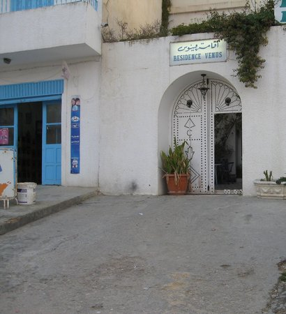 Le Kef, Tunisia:                   Front entrance of Residence Venus