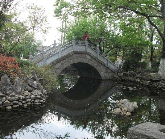 Dali Gucheng - the Old City: parco pubblico