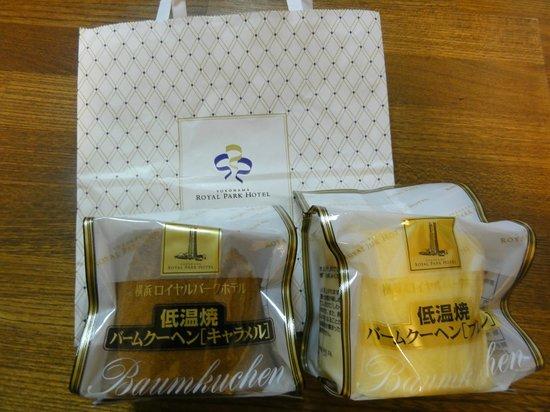 Yokohama Royal Park Hotel:                   低温焼のバームクーヘン