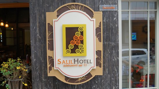 Salil Hotel Sukhumvit Soi 11:                   Hotel Salil Sukhumwit soi 11