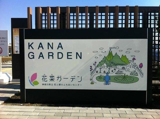 Hiratsuka, Japão:                   入口看板
