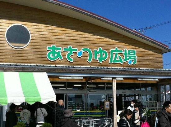 Kana Garden:                   併設の地元野菜販売所