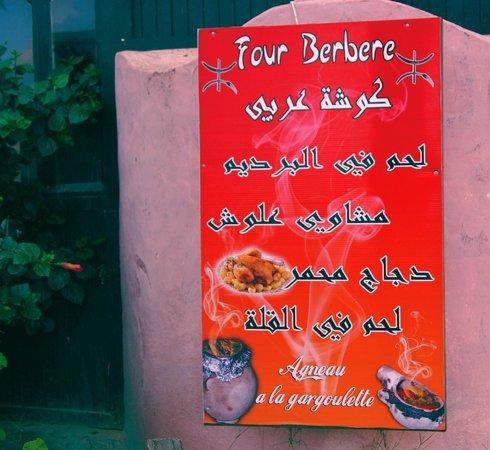 Le Flamant Rose:                   Le panneau du Four berbère pour les cuissons longues et les pizzas