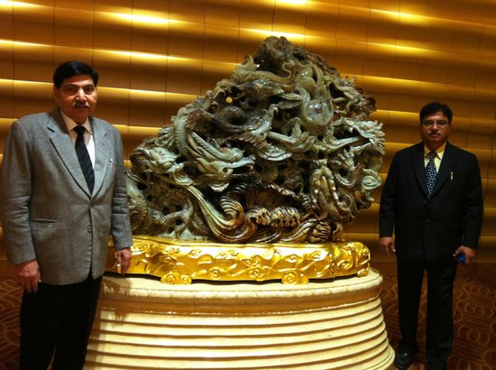 Radisson Blu Hotel Shanghai New World :                   Lobby