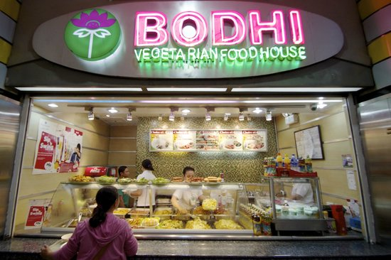 Bodhi Vegetarian Health Food House