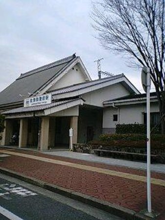 The Museum, Archaeological Institute of Kashihara, Nara Prefecture:                   橿原考古学研究所付属博物館 ~ 畝傍駅