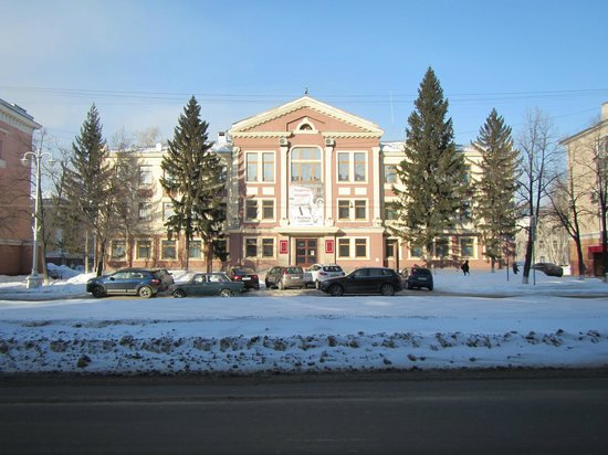 Kemerovo Regional Museum of Fine Arts