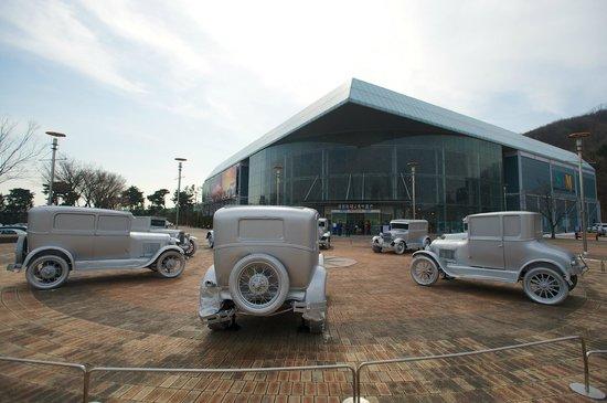 Samsung Transportation Museum