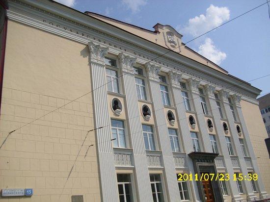 Свердловская областная универсальная научная библиотека имени Белинского:                   Белинка
