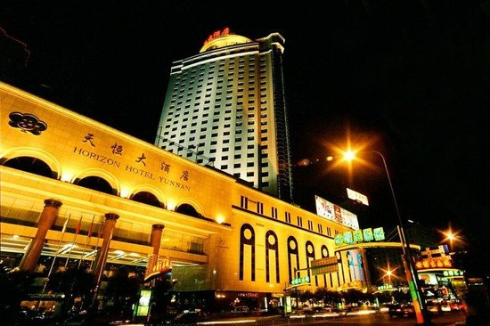 Photo of Horizon Hotel Yunnan Kunming
