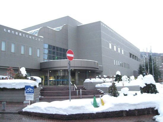 Sapporo Central Library