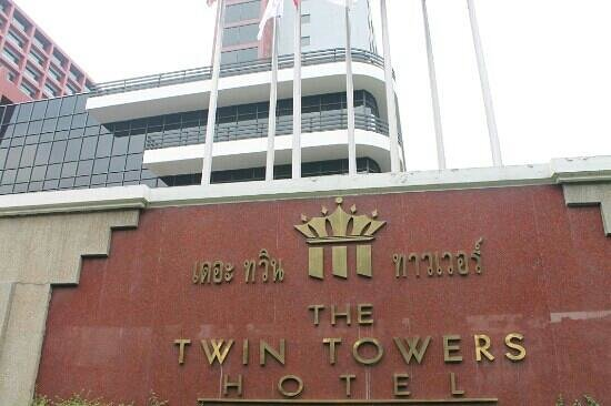 The Twin Towers Hotel : Twin Tower
