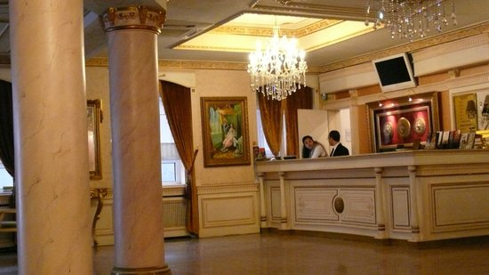 Hotel İpek Palas: Reception