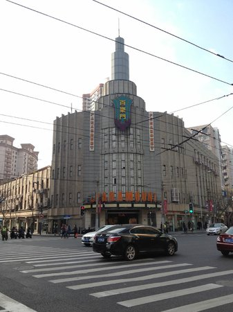 World Union Service Apartment Mosike: when you get out the metro, and you will see this Bai-le-men theater, turn left and go straight