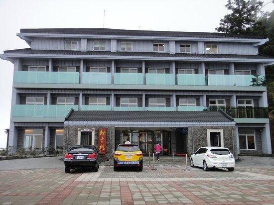 Song Syue Lodge